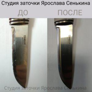 Заточка охотничьего ножа, до и после